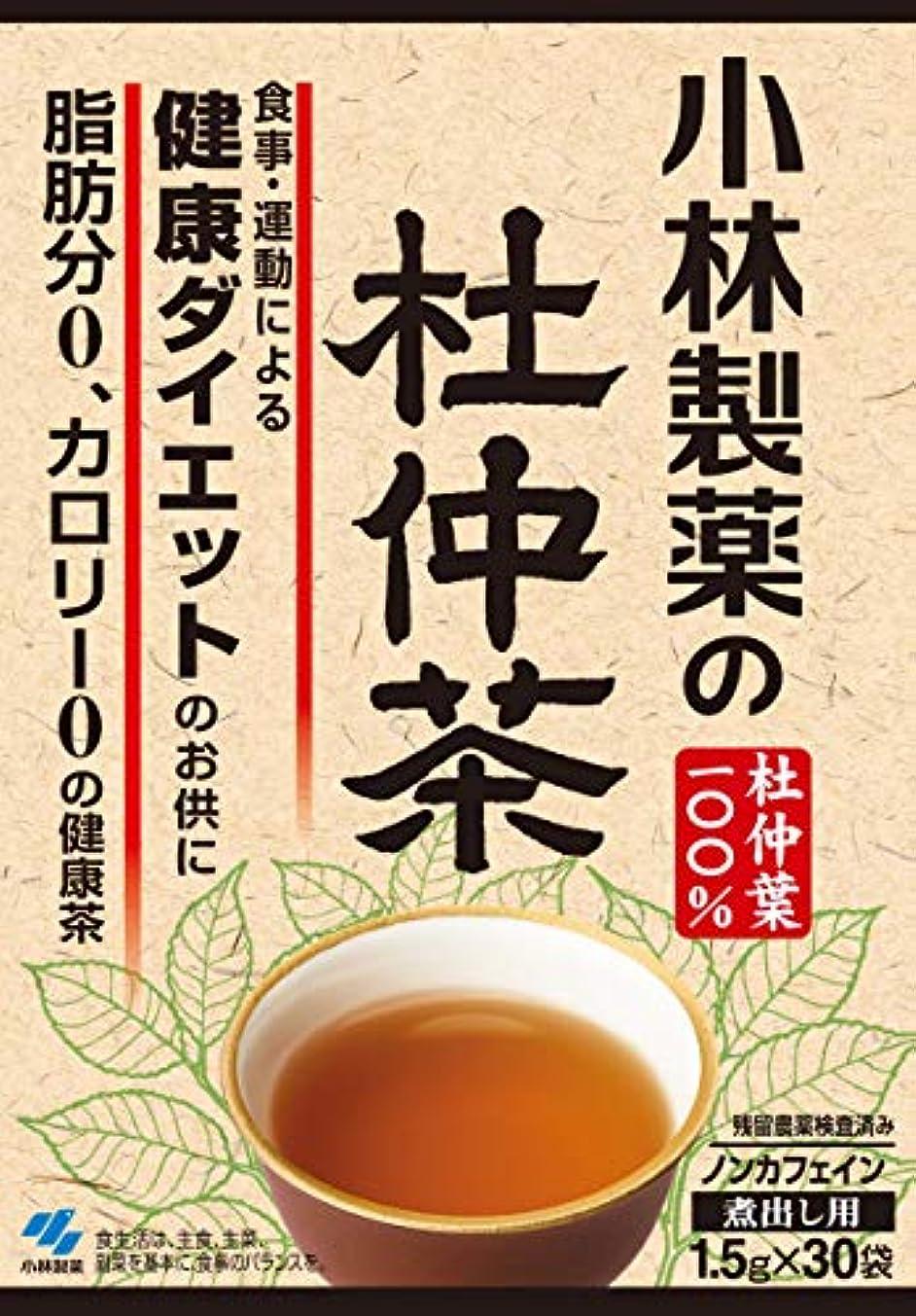 カーテンつかむドライブ小林製薬の杜仲茶 (煮出し用) 1.5g×30袋