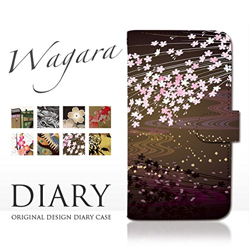 Galaxy S8 SC-02J:L 手帳型 ケース [和柄 屏風絵 和風] ギャラクシー docomo dy001-00071-01 スマホ カバー ブックレット