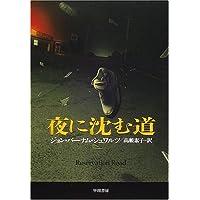 Amazon.co.jp: ジョン・バーナム...