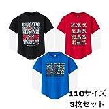 ユニクロ 仮面ライダービルド Tシャツ 110サイズ 3枚セット フルボトル カード無 UNIQLO 限定