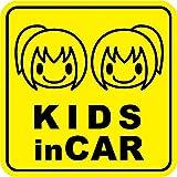 Sticker Shop Haru KIDS IN CAR マグネット 女の子の姉妹角型 イエロー