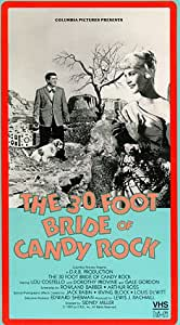 30 Foot Bride of Candy Rock [VHS]