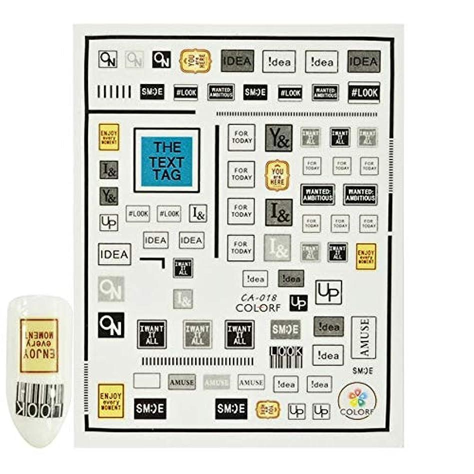 無駄ケーブルカーSUKTI&XIAO ネイルステッカー 1ピース英語レターフラワーリトルエレメントハートネイルアートステッカーデカールヒントツール3dラップdiyマニキュアスライダーインテリア