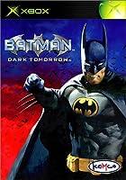 バットマン ダークトゥモロー (Xbox)