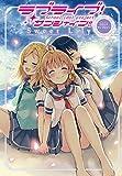 ラブライブ!サンシャイン!! コミックアンソロジー Sweet Lily (電撃コミックスNEXT)