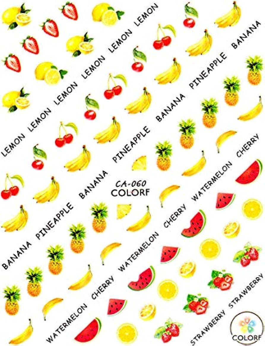 くしゃみいつためらう極薄 ネイルシール フルーツ 果物 バナナ サクランボ デコやレジン、アルバム制作などに (01-C36)
