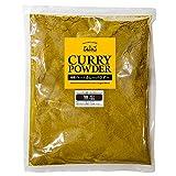 無塩 カレー粉 400g カレーパウダー 神戸アールティー curry powder