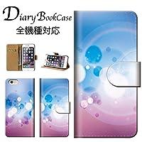 Galaxy S9+ (docomo SC-03K / au SCV39) (L) 手帳型 スマホ ケース カバー スマホケース スマホカバー レザー スタンド Galaxys9+ ギャラクシーs9プラス