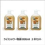 ライスシャワー物語(ヒノキの香り)3本セット(800ml×3本) ぺカルト化成の無添加ボディソープ