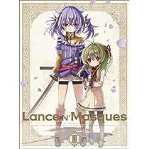 【Amazon.co.jp限定】ランス・アンド・マスクス 3(BD特装版)(全巻購入特典:「オリジナルB2タペストリー」引換シリアルコード付) [Blu-ray]