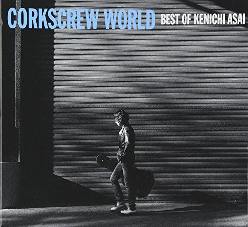 CORKSCREW WORLD-best of Kenichi Asai-(初回生産限定盤)(DVD付)