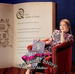 西野カナ「Bedtime Story」のジャケット画像