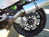 R&G(アールアンドジー) チェーンガード スプロケットガード アルミニウム シルバー RVF400 [NC35] VFR400R[NC30] RG-TG0002C1