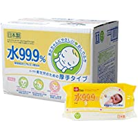 水99.9% 新生児のための おしりふき 厚手タイプ 60枚入×15パック (900枚)