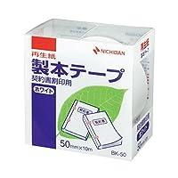 (まとめ) ニチバン 製本テープ〔再生紙〕契約書割印用 50mm×10m ホワイト BK-5035 1巻 〔×5セット〕