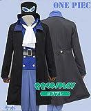 コスプレ衣装 ONE PIECE ワンピース サボ 革命軍参謀総長 cosplay