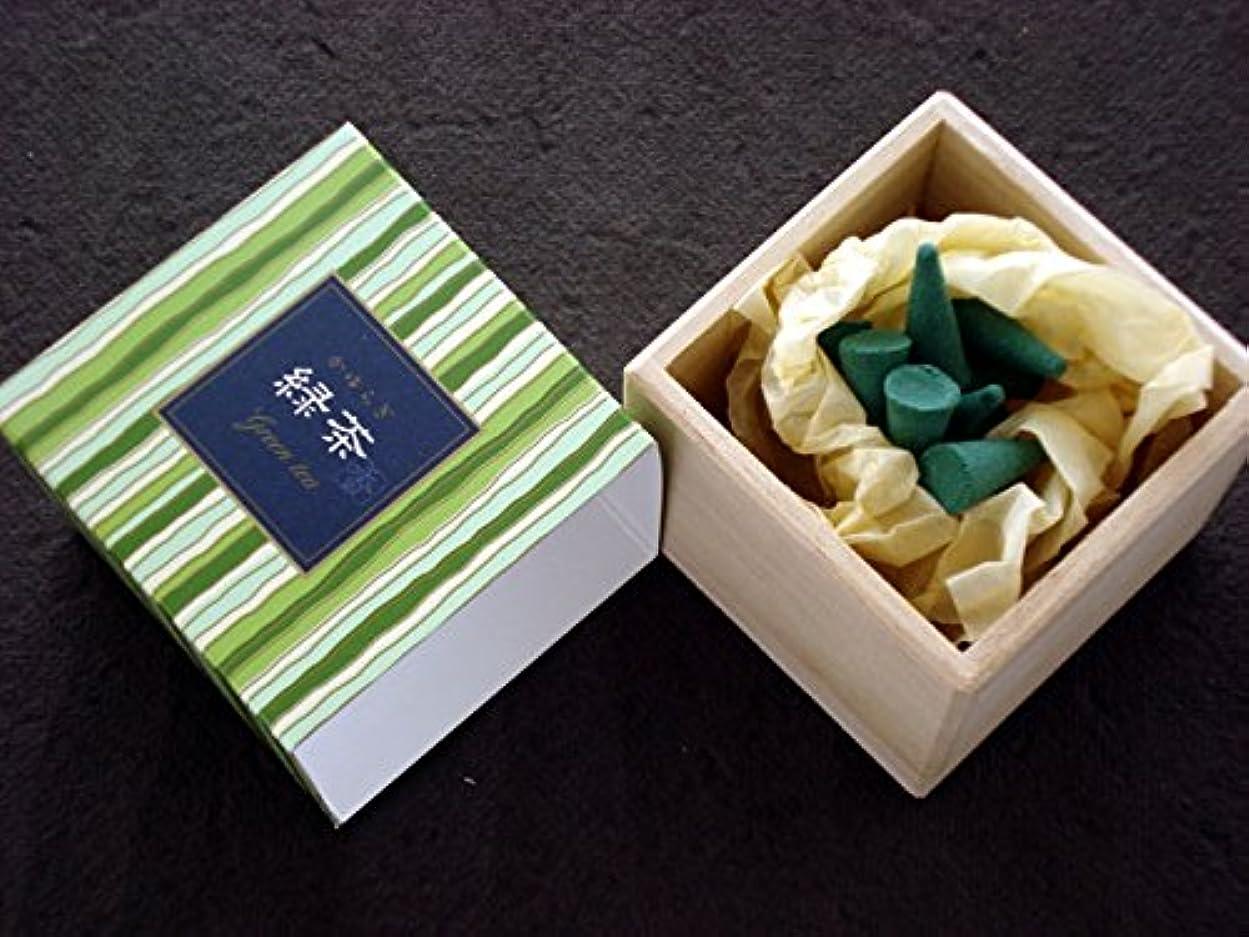 接続された目覚めるバンジージャンプかゆらぎ 緑茶(りょくちゃ) コーン型 【お香】