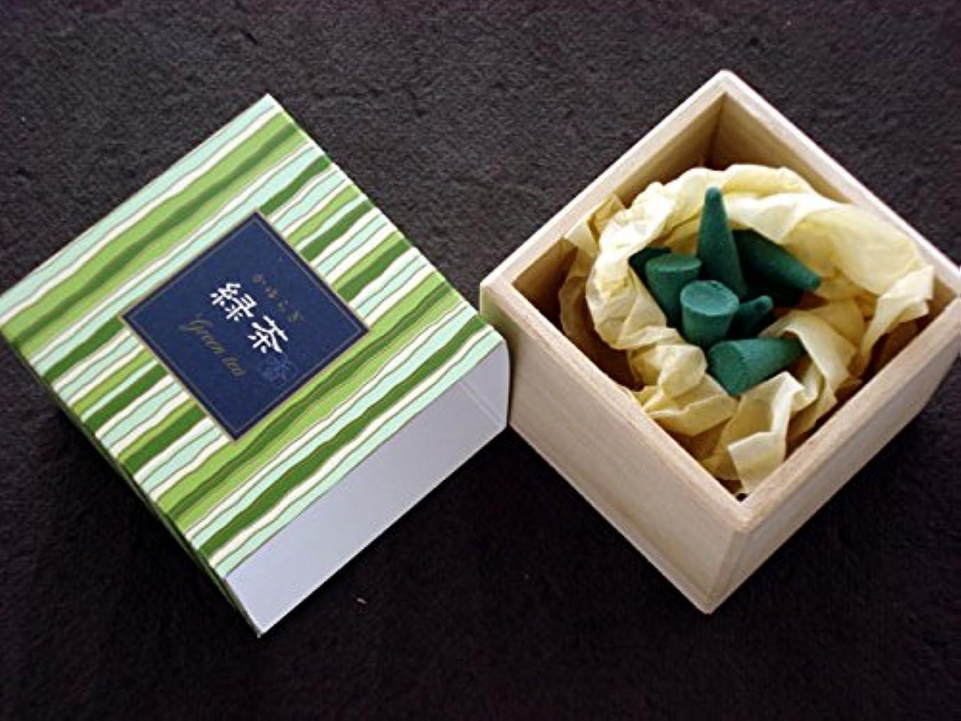 メンダシティ実現可能より平らなかゆらぎ 緑茶(りょくちゃ) コーン型 【お香】
