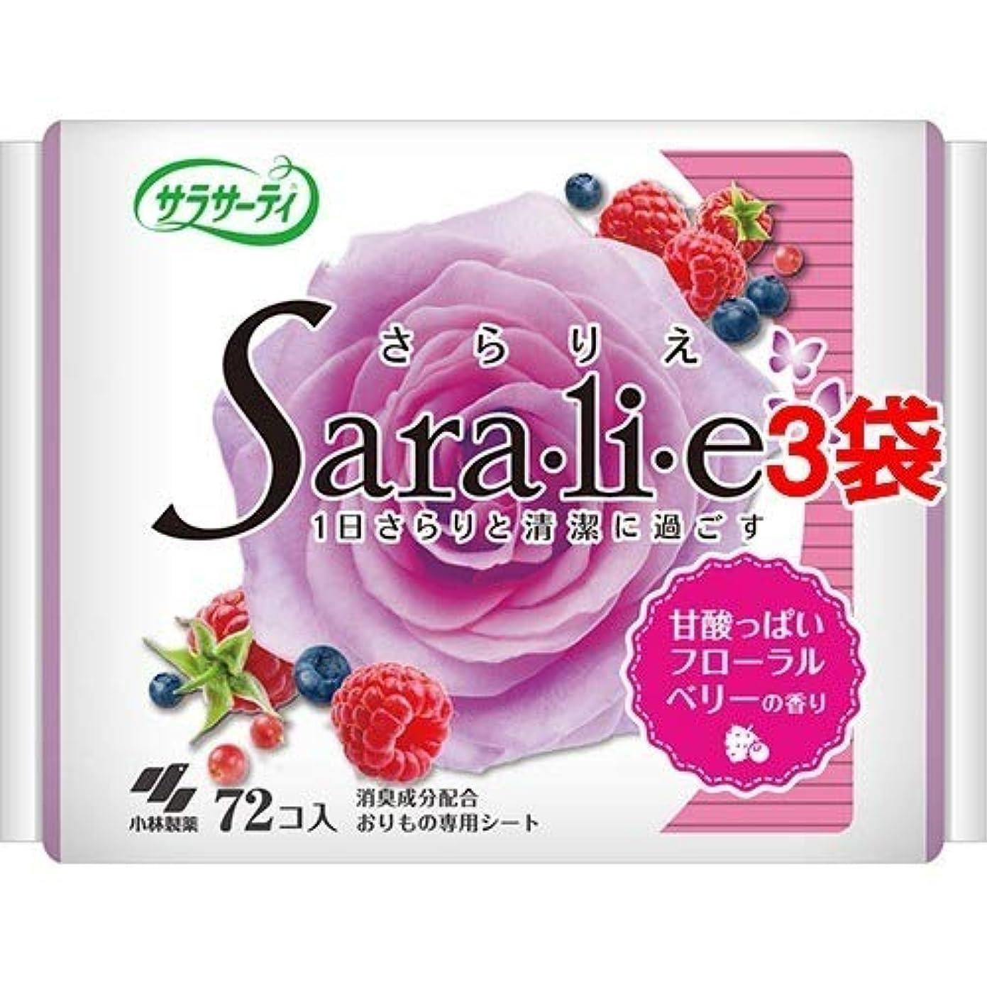 ベイビー海峡ひもマッサージサラサーティ サラリエ フローラルベリーの香り(72枚入*3袋セット) 日用品 生理用品 パンティーライナー [並行輸入品] k1-62984-ak
