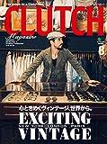 CLUTCH Magazine 2019年8月号