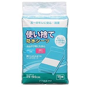 アイリスオーヤマ 防水シーツ 使い捨て 15枚...の関連商品2