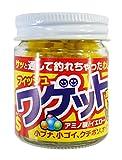 マルキュー(MARUKYU) エサ フィッシュワゲットS アミノ酸/イエロー