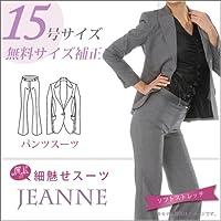 JEANNE 魔法の細魅せスーツ レディーススーツ グレー ストライプ 15 号 セミノッチ衿 ジャケット フレアパンツ 生地:7.グレーストライプ 裏地:ブルー(225)