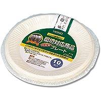 【イベント?文化祭?お祭り用】食品容器 バガスペーパーウェア プレート P-15 1袋(10枚パック)