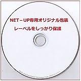 太陽誘電 That's 4.7GB ワイドエリア 100枚 / ロールラップ 日本製造 DVD-R47WPPLSK
