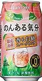 サントリー のんある気分 香る白桃スパークリング 350ml×24本