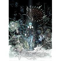 The Lost Child ザ・ロストチャイルド (【初回特典】ダーク・イーノックDLC 同梱)