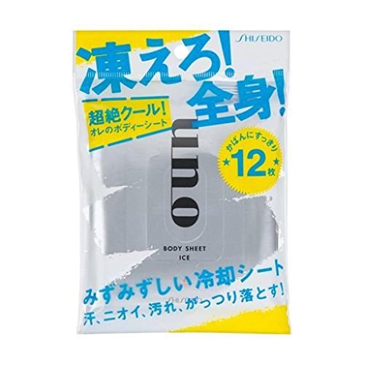 紫の扱う指資生堂 ウーノ さっぱりボディーシート(アイス) 12枚