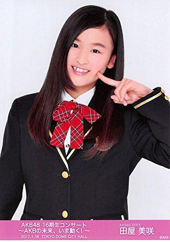 【田屋美咲】 公式生写真 AKB48 16期生コンサート ランダム A