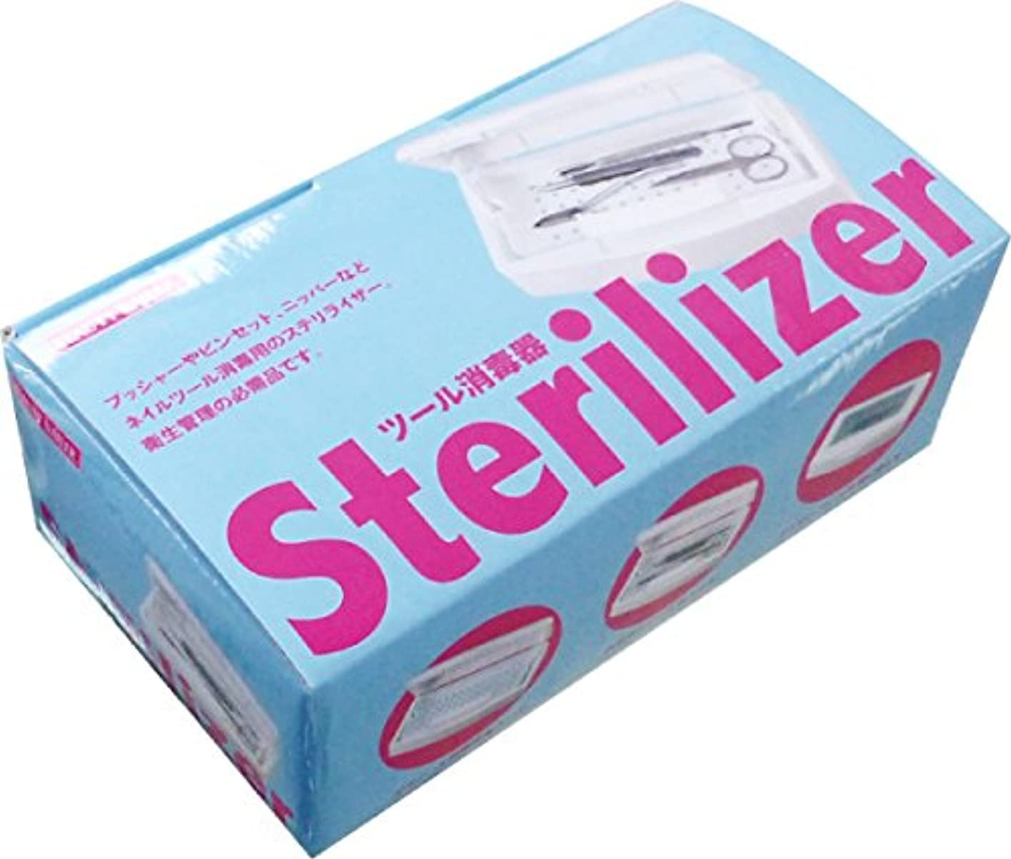 迷彩おびえた検体ビューティーネイラー ステリライザー ツール消毒器 STE-1