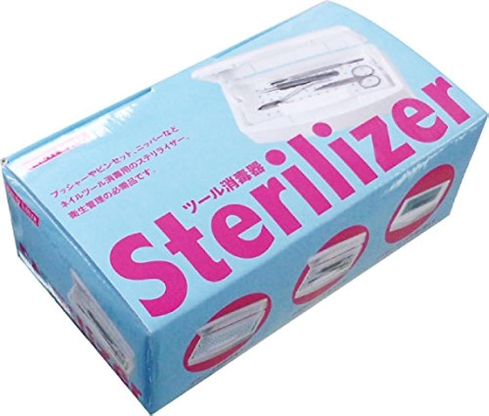 運営マザーランドゴムビューティーネイラー ステリライザー ツール消毒器 STE-1