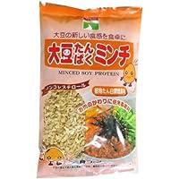 三育フーズ 大豆たんぱくミンチ 130g×5個