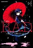 B.A.D. (1) (カドカワコミックス・エース)