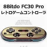 FC30 PRO (Android/iOS/Windows/Mac OS用) レトロゲームコントローラPro ワイヤレスブルートゥースゲームパッド Wireless Bluetooth Gamepad Dianziオリジナルバージョン[CXD0933] [並行輸入品]