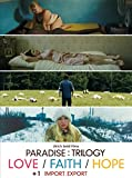 パラダイス:トリロジー Blu-ray BOX +1
