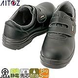 セーフティシューズ(ウレタン短靴マジック) カラー:710ブラック サイズ:24.0cm