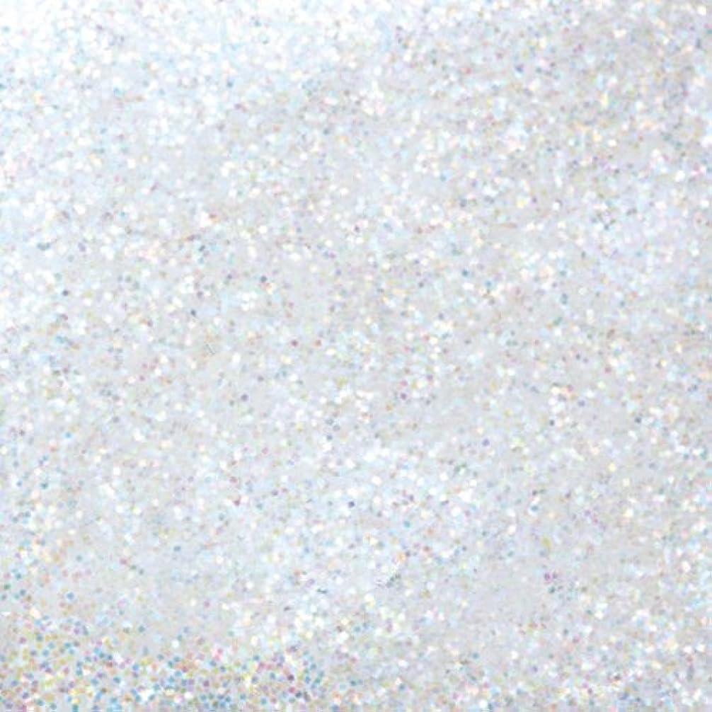 狂人劇作家遠征ピカエース ネイル用パウダー ピカエース ラメカラーレインボー S #400 ホワイト 0.7g アート材