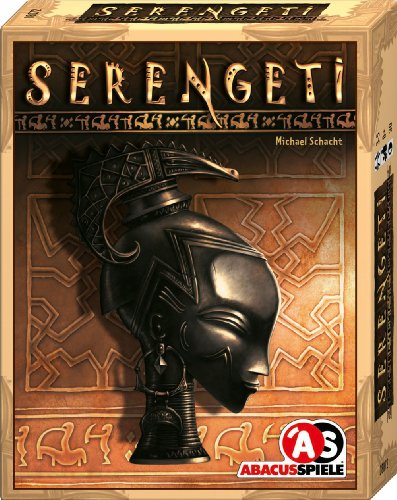 セレンゲティ -