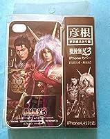 戦国無双 4 石田三成 島左近 限定 iPhoneカバー カップ麺トートバッグ ハローキティ ストーリー キャラクターbook セット