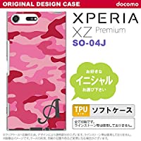 SO04J スマホケース Xperia XZ Premium ケース エクスペリア XZ プレミアム イニシャル 迷彩A ピンクC nk-so04j-tp1149ini P