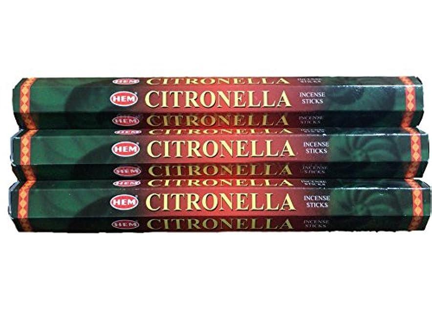 学部シンプルさ囲いHEM ヘム シトロネラ CITRONELLA ステック お香 3本 セット