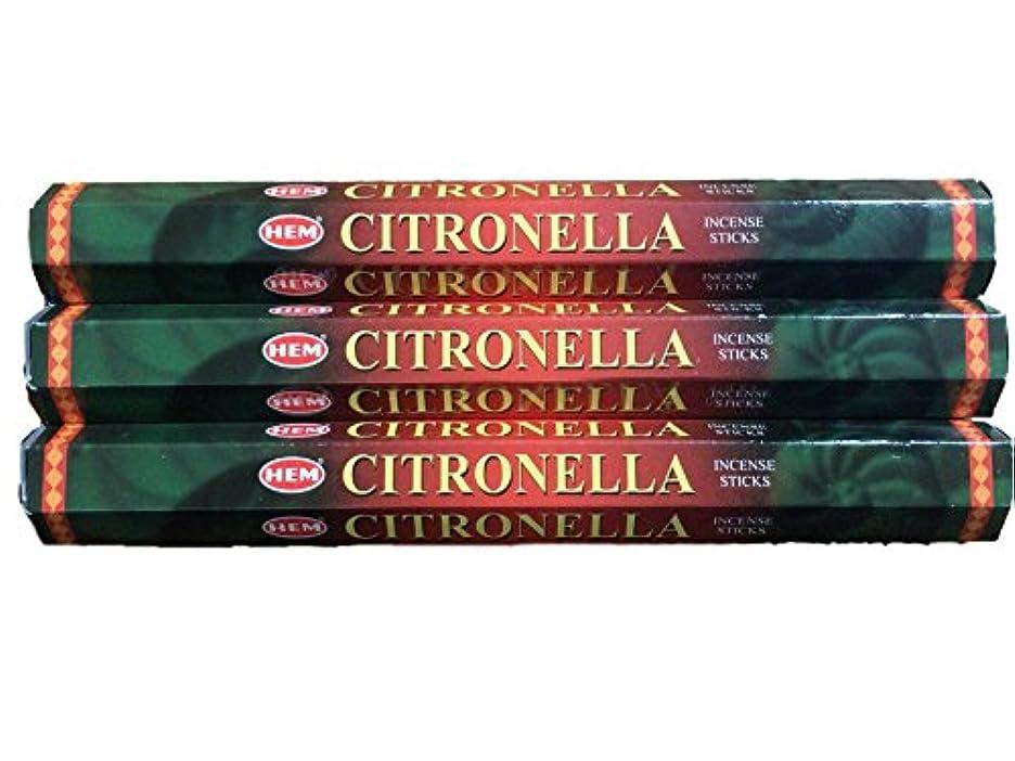 さわやか一節突き出すHEM ヘム シトロネラ CITRONELLA ステック お香 3本 セット