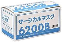サージカルマスク 6200B(ブルー)50マイイリ