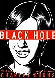 ブラック・ホール / チャールズ・バーンズ のシリーズ情報を見る