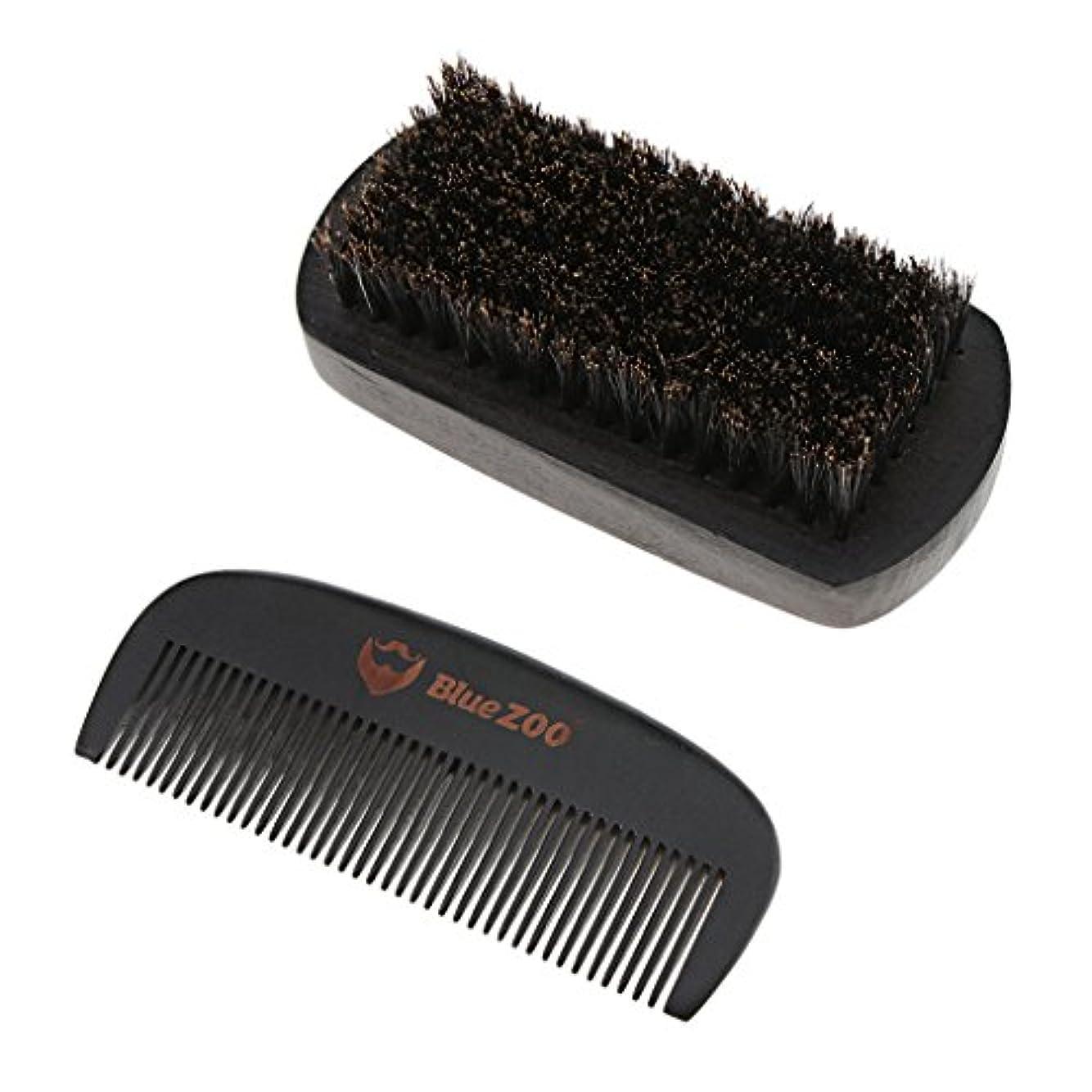 代わって柔和振る舞いdailymall 2個セット男性木製ひげ口ひげ顔毛ブラシグルーミングヘアコーム