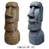 愛龍社 モアイ お香立て 2個セット (AR-1382-1 BR・AR-1382-2 GY)